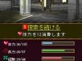Shenmue-City_112095.jpg
