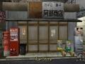 530738-shenmue__412.jpg