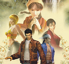 shenmue2-main-cover