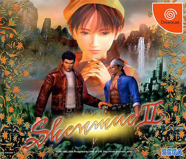 shenmue2_jp_front