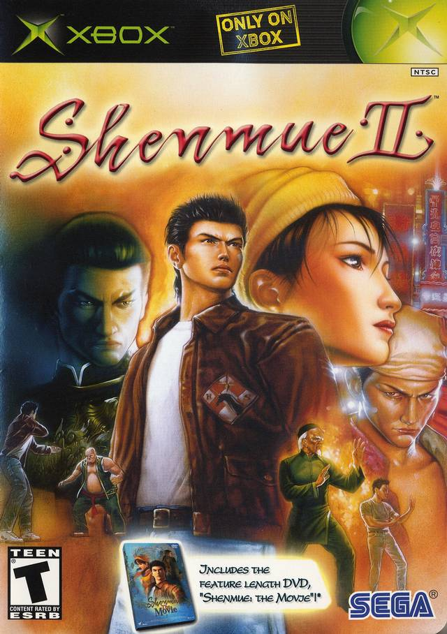 shenmue_xb_us_front